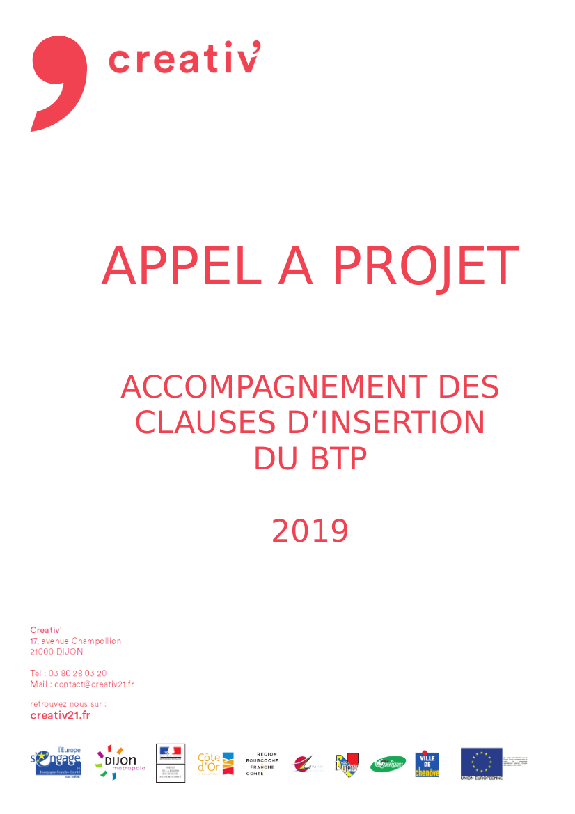 AAP Accompagnement Clauses d'insertion.png